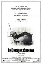 Старый фильм Последняя битва (1983)