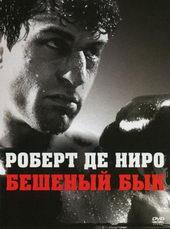 Афиша к фильму Бешеный бык (1980)
