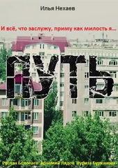 Постер к сериалу Путь (2016)