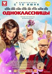русские комедии про любовь
