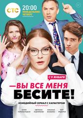 русские комедии 2016 2017 чтобы поржать до слез