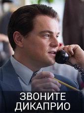 российские комедии фильмы 2017