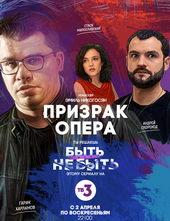 комедии 2017 русские новинки список