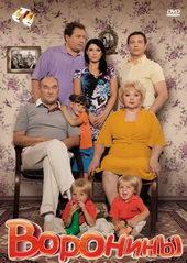 Сериал Воронины (2009)