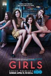 Сериал Девочки (2012)