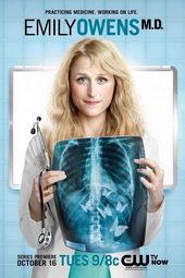 Доктор Эмили Оуэнс (2012)