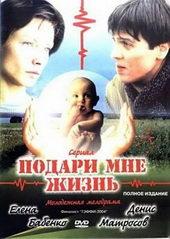 сериалы про больницу и врачей русские список