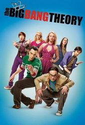 Теория большого взрыва (2007)