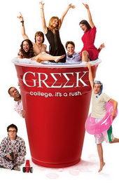 Плакат к комедийному сериалу Университет (2010)