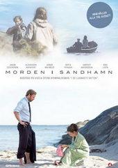 скандинавское кино