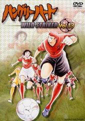 Постер к мультфильму Страстное сердце: неистовый бомбардир (2002)