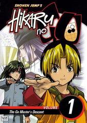 Постер к мультфильму Хикару и Го (2001)
