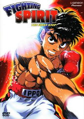 Фильм аниме Первый шаг (2000)