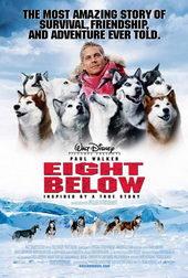 Белый плен - фильм (2006)