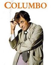 Сериал Коломбо (1968)