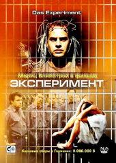психологические фильмы список лучших