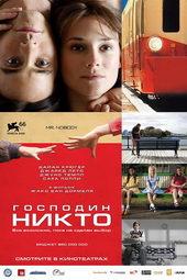 Афиша к фильму Господин Никто (2010)