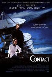 Драма Контакт (1997)