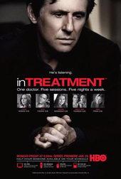 Лечение (2008)