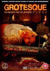 Постер к фильму Гротеск (2009)