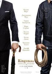 фильмы комедии зарубежные самые лучшие из лучших