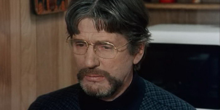 Сцена из фильма Золото (1993)