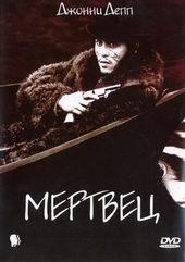 Афиша к фильму Мертвец (1995)