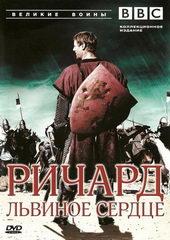 лучшие документальные исторические фильмы