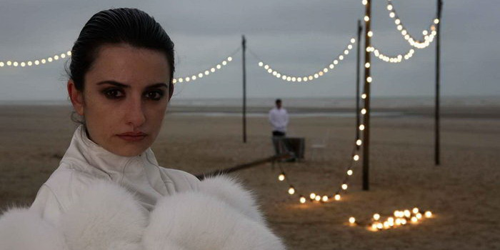 Сцена из фильма Спокойной ночи (2007)