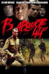 детективные российские сериалы про загадочные преступления