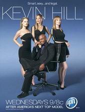 Постер к сериалу Кевин Хилл(2004)