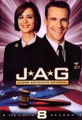 Плакат к сериалу Военно-юридическая служба (1995)