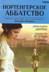 Постер к фильму Нортенгерское аббатство (2007)