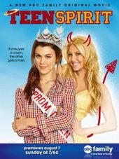 Плакат к фильму Советы с того света (2011)