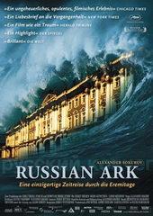 Постер к фильму Русский ковчег (2002)
