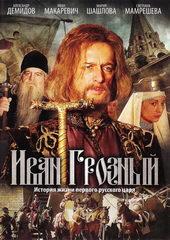 историческое кино про русь