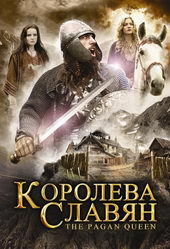 Постер к фильму Королева славян (2009)