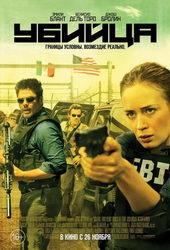 кино про агентов и шпионов