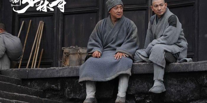 Персонажи из фильма Шаолинь(2011)