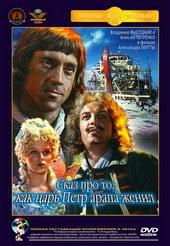 интересные исторические фильмы