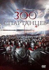 исторические фильмы и сериалы про древние времена