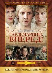 исторические детективы фильмы