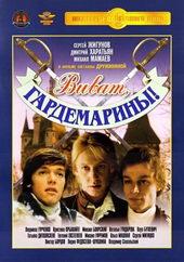 исторические фильмы фэнтези