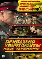 исторические фильмы 2000 2010