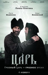 исторические фильмы 2013