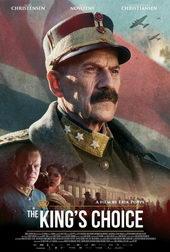 исторические приключенческие фильмы список лучших фильмов