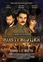 худ фильмы исторические