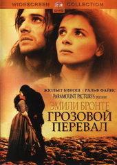 кино историческое про любовь гордость и страсть