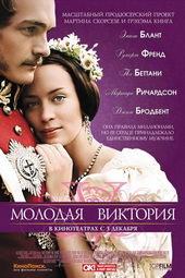 исторические фильмы список лучших фильмов про любовь и страсть
