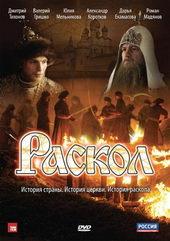 Постер к сериалу Раскол (2011)